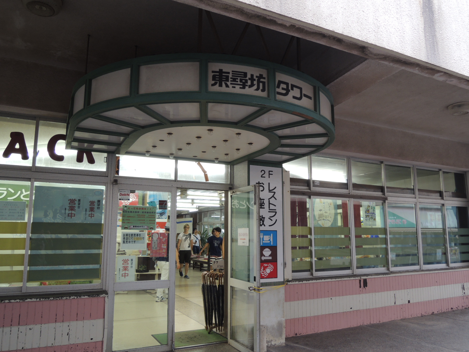 DSCN1759.JPG