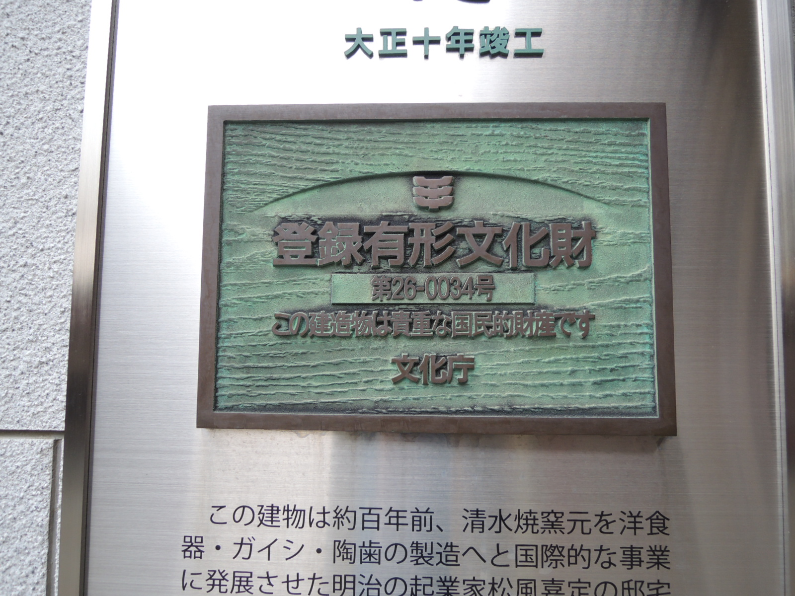 DSCN5619.JPG