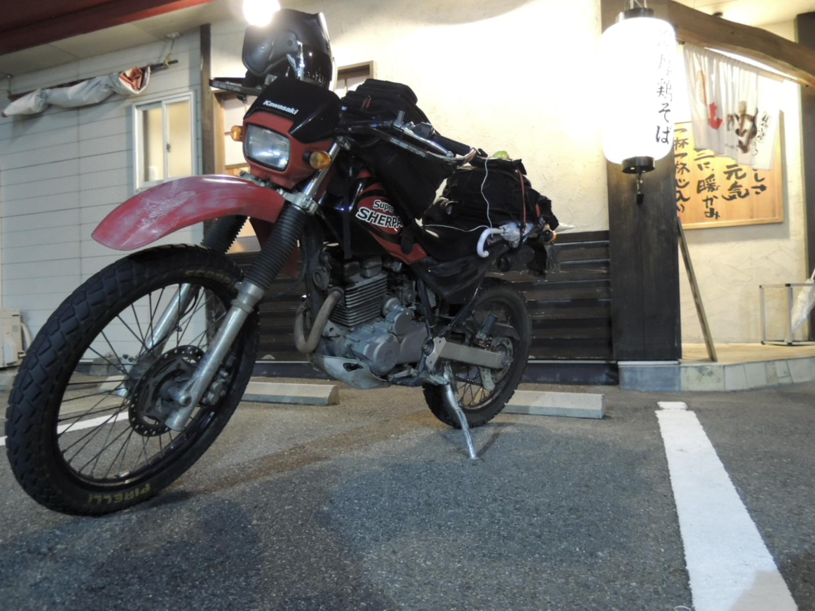 DSCN5640.JPG
