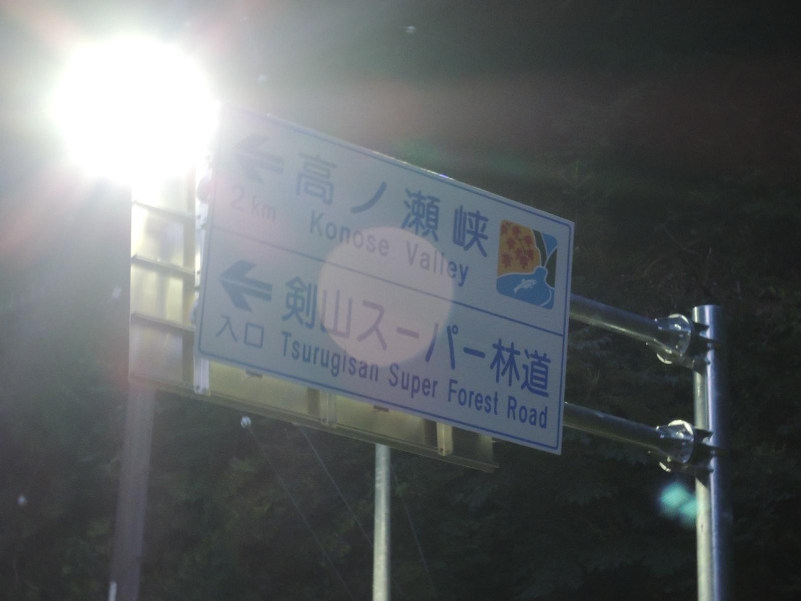 DSCN6233.JPG