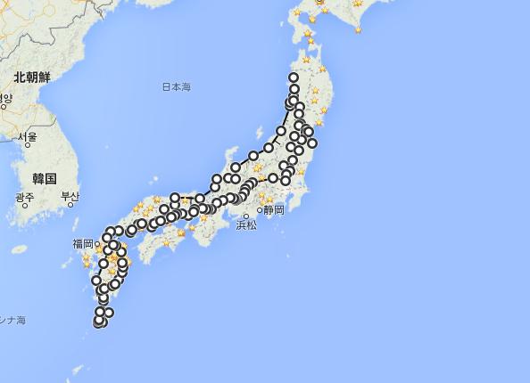 旅の軌跡.png
